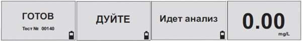 Благодаря русскоязычным комментариям работать с прибором исключительно просто